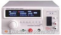 泄露电流测试仪CS5505 CS5505D