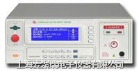程控高频耐压测试仪CS9914BX CS9914BX