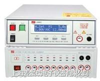 多路耐压绝缘测试仪LK7122S LK7122S