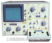 XJ4810A晶体管图示仪 XJ4810A