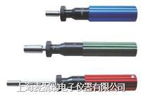 预置扭力螺丝刀RTD系列 RTD
