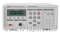 ZC2512直流低电阻测试仪 ZC2512
