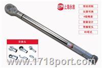 上海永准扭力扳手EA品牌 ETN系列/ETS系列/ETB系列