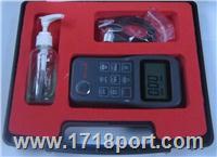 超声波测厚仪MT160/MT150 MT160/MT150