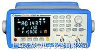 交流电阻测试仪AT520SE AT520SE