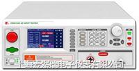 CS9913BS程控交直流耐压测试仪 CS9913BS