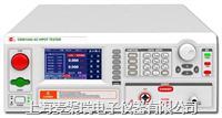 CS9914AS程控交流耐压测试仪 CS9914AS