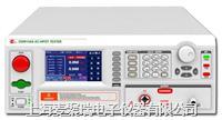 CS9914BS程控交直流耐压测试仪 CS9914BS