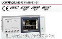 IM3533数字电桥 IM3533/IM3533-01