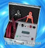 回路电阻测试仪MT-100A MT100A