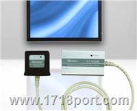 液晶模组自动测试系统 A712306 说明/参数