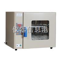 电热恒温培养箱 HPX系列(HPX-9052MBE、HPX-9082MBE、HPX-9162MBE、HPX-9272