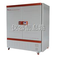 霉菌培养箱 BMJ-800