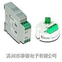 NB & NR 微电脑型温度传送器