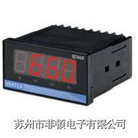 多功能显示器 SD660