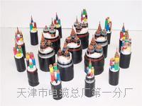 屏蔽线电缆型号 屏蔽线电缆型号