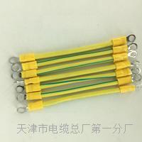 电池板双色接地线6平方O型端子线长100毫米 电池板双色接地线6平方O型端子线长100毫米