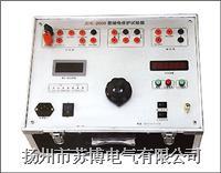 SBJDS-2000型继电保护试验箱