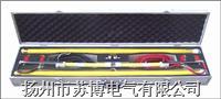 SBSG-I型可伸缩高空测试工具