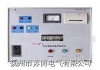 变压器直流电阻测试仪ZGY-0510(5A/10A) 扬州苏博电气