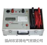 HLY-Ⅲ回路电阻测试仪