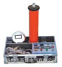 便携式干式直流高压发生器