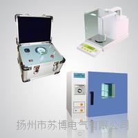 SBHM-II型灰密成套测量装置
