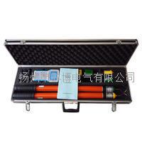 TEHX-860无线高压核相仪