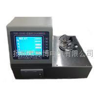 TEBK-5208D全自动低温闭口闪点测定仪