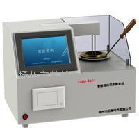 TEBS-261C智能闭口闪点测定仪