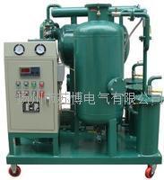 T-IOF绝缘油滤油机