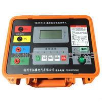 TE2571B数字接地电阻测试仪