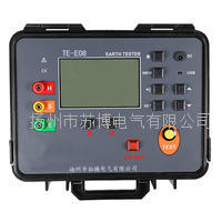 TE-E08数字式接地电阻测试仪