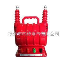 HJ-10G3型精密电压互感器
