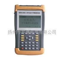 TEPH-200S三相电流不平衡度分析仪