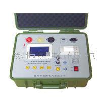 TEIR-20KV可调高电压绝缘特性测试仪