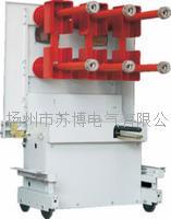 SBRD-35熔断器手车扬州拓腾制造商