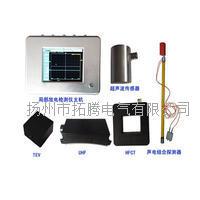 TE-PD400便携式局部放电检测仪