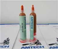 无卤助焊膏 NC-669-LF