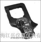 日本万用MCL-1100D电流钳形表 MCL-1100D