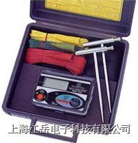 日本共立  接地电阻测试仪 4105A-H