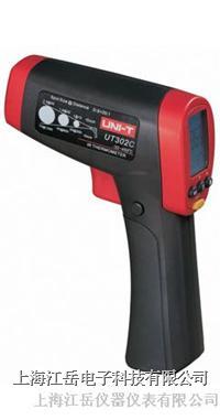 专业型红外测温仪