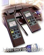 台湾衡欣 温湿度计(带声音报警) AZ8721