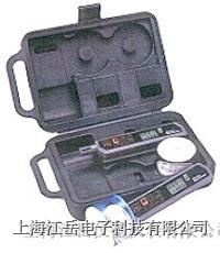 台湾衡欣 笔式温湿度计  AZ8709