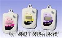 臺灣衡欣 溫度記錄儀 AZ8815