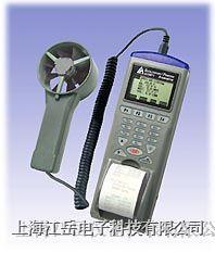 台湾衡欣 列表式溫度/濕度/結露/濕球/風速/風量測量儀 AZ9871