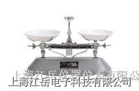 金羊 JYT-1 JYT-2 JYT-5 JYT-10