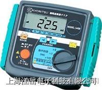 數字式漏電開關測試儀 5408