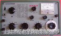 富阳精密仪器  万用电桥 QS18A