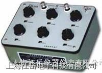 天水长城电工 直流多值电阻器  ZX25a